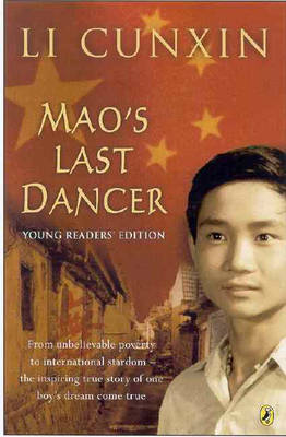 maos last dancer Buy mao's last dancer first uk edition first impression by li cunxin (isbn:  9781904132899) from amazon's book store everyday low prices and free  delivery.